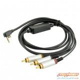 کابل AV پی اس پی PSP AV Cable
