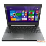 لپ تاپ لنوو Lenovo Essential G5070