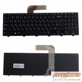 کیبورد لپ تاپ دل Dell Inspiron Keyboard M5110