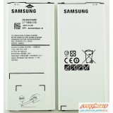 باتری گوشی موبایل سامسونگ Samsung Galaxy A5 2016 Battery A510