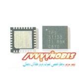 آی سی لپ تاپ TPS51120