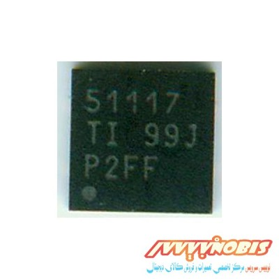 آی سی لپ تاپ TPS51117