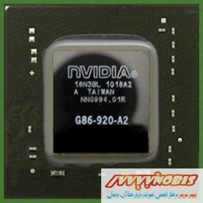 چیپست گرافیک لپ تاپ Nvidia G86-920-A2