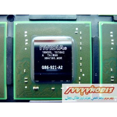 چیپست گرافیک لپ تاپ Nvidia G86-921-A2