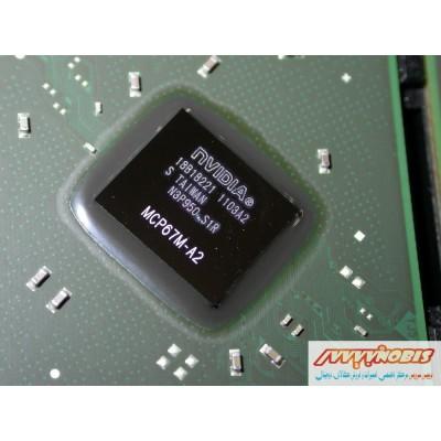 چیپست گرافیک لپ تاپ Nvidia MCP67M-A2