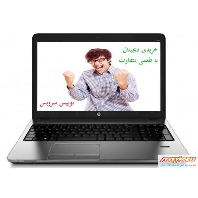 لپ تاپ اچ پی Hp probook 455G1
