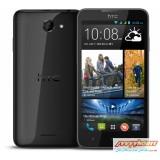 گوشی موبایل اچ تی سی دیزایر HTC Desire 516