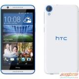 گوشی موبایل اچ تی سی دیزایر HTC Desire 820G Plus